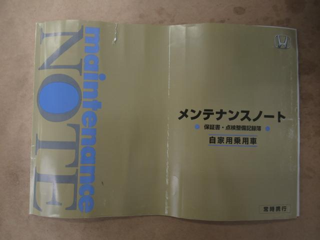 G エアロ ハイウェイエディション ナビ ETC(18枚目)