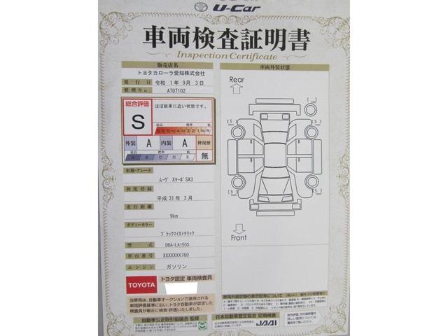 Xターボ SAIII スマートキーシートヒーター(13枚目)