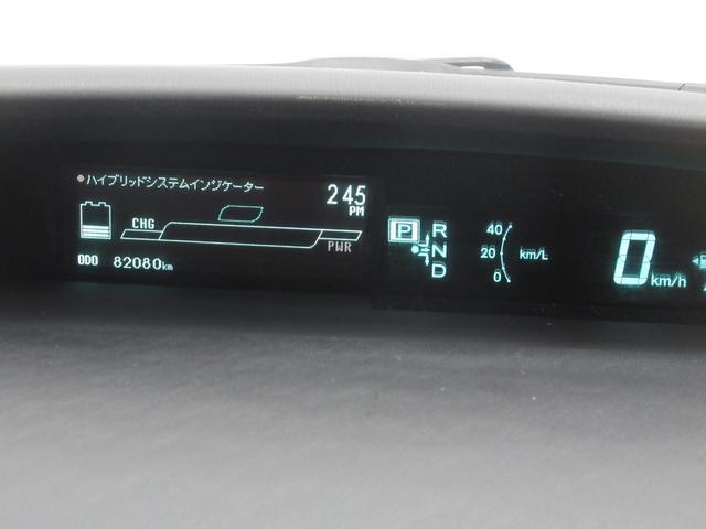 S ナビバックカメラ(17枚目)