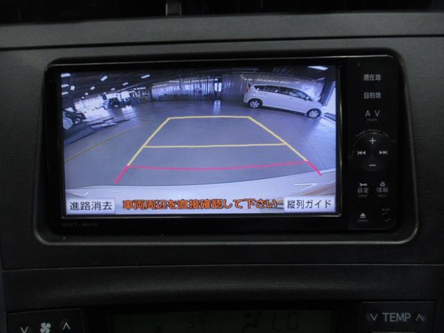 S LEDエディション フルセグナビバックカメラETC付(4枚目)