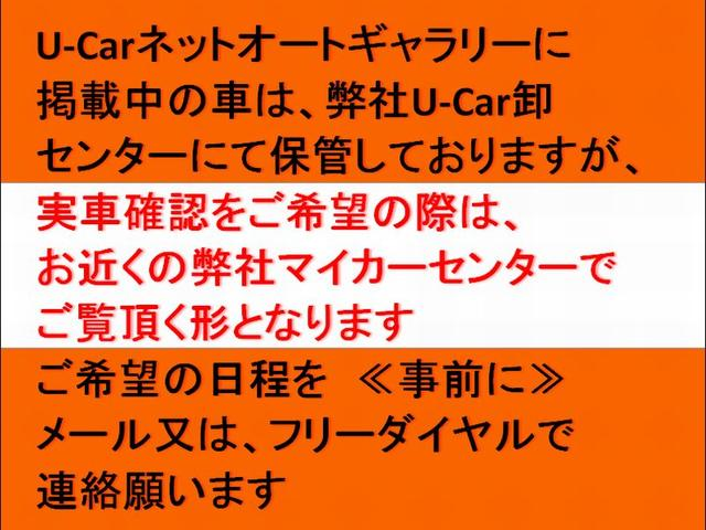 事前にグーネットオンライン予約から来店予約され、お車をご購入頂いたお客様限定「カタログギフト4000円相当」プレゼント!!