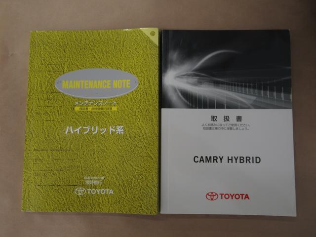 ハイブリッド レザーパッケージフルセグナビバックカメラETC(20枚目)