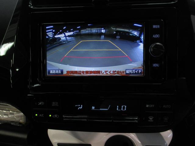 Sセーフティプラス フルセグナビNSZT-W66T Bカメラ(15枚目)