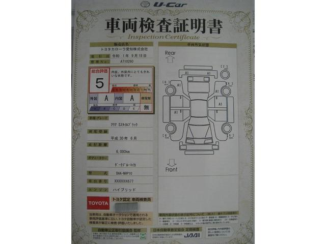 SスタイルブラックTSSナビスマートキーバックカメラETC付(20枚目)