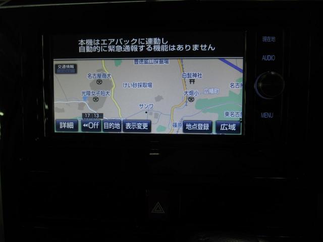 カスタムG S フルセグナビスマートキーバックカメラETC付(4枚目)