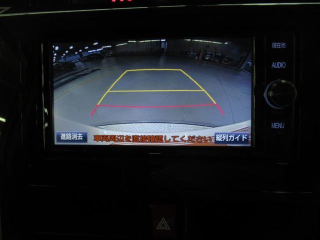 カスタムG S フルセグナビスマートキーバックカメラETC付(5枚目)