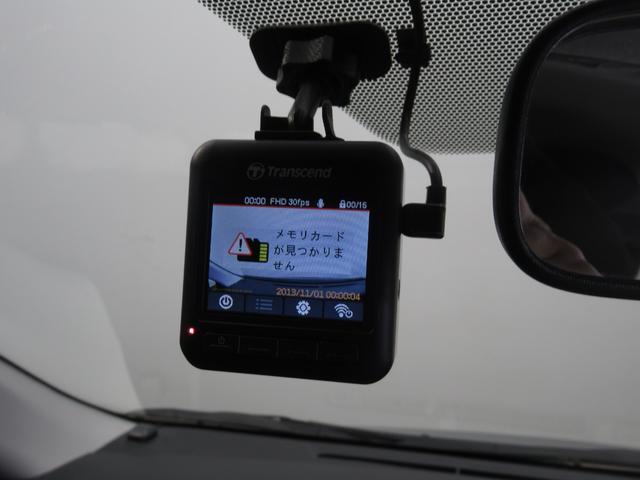 G G's フルセグナビスマートキードラレコバックカメラ(20枚目)