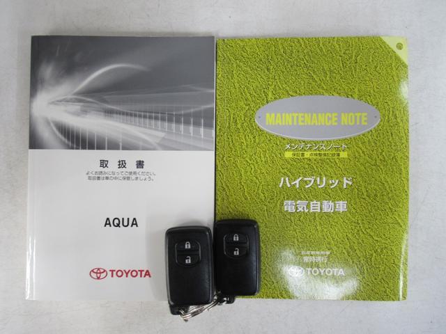 SSDナビNSCP-W62バックカメラETCドラレコ付(20枚目)