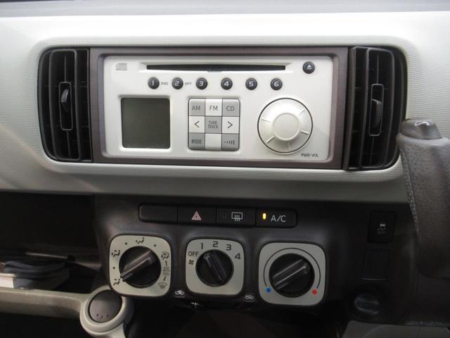 「トヨタ」「パッソ」「コンパクトカー」「愛知県」の中古車17