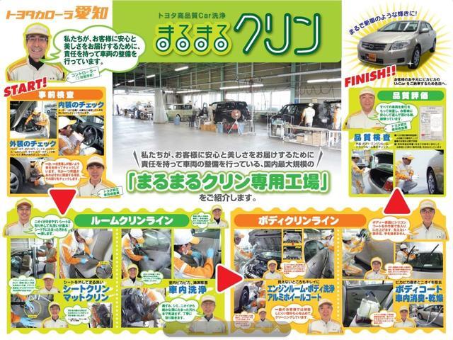 「トヨタ」「パッソ」「コンパクトカー」「愛知県」の中古車24