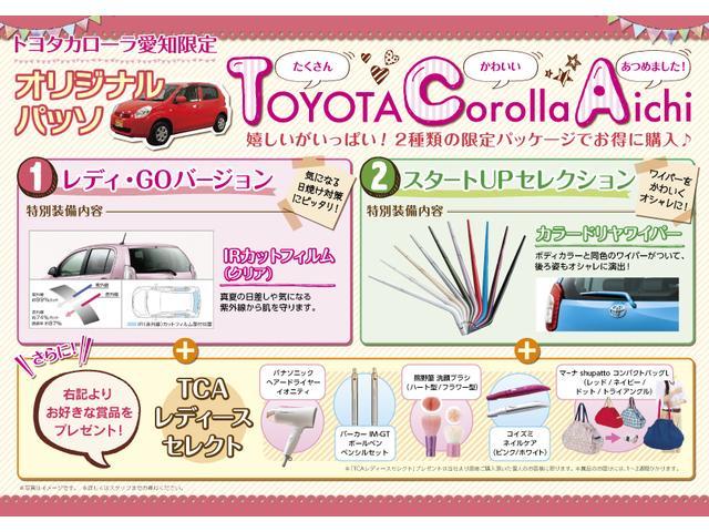 「トヨタ」「カローラフィールダー」「ステーションワゴン」「愛知県」の中古車32