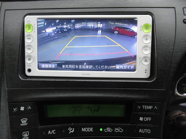 S NSCP-W61SDナビ バックカメラ ETC付(4枚目)
