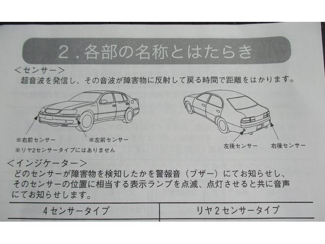 「トヨタ」「プリウス」「セダン」「愛知県」の中古車34