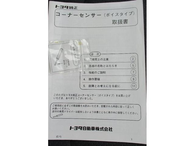 「トヨタ」「プリウス」「セダン」「愛知県」の中古車35