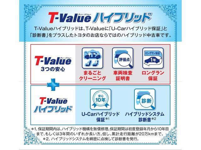 「トヨタ」「カローラアクシオ」「セダン」「愛知県」の中古車25