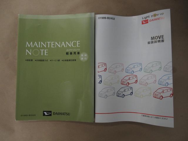 「ダイハツ」「ムーヴ」「コンパクトカー」「愛知県」の中古車17