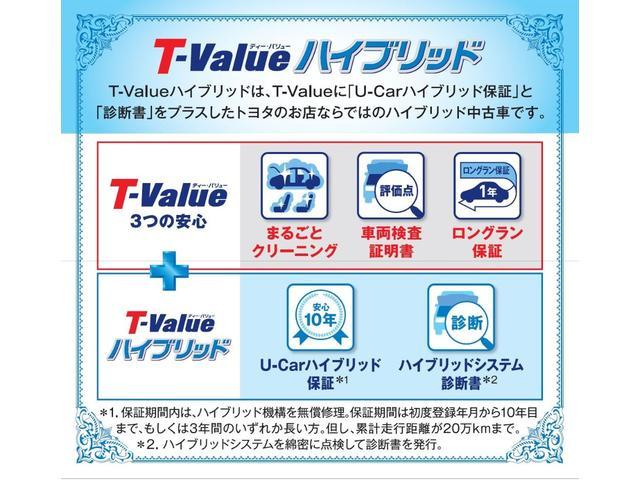 「トヨタ」「ノア」「ミニバン・ワンボックス」「愛知県」の中古車23
