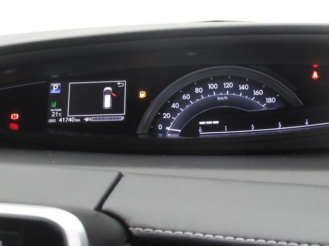 アエラス プレミアム 10インチTCナビNSZN-Z66T(18枚目)