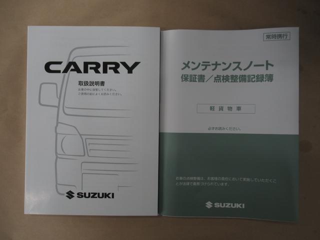 「スズキ」「スーパーキャリイ」「トラック」「愛知県」の中古車13