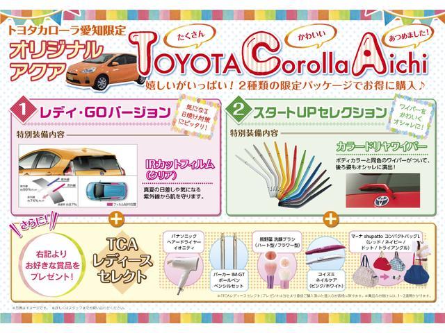 「トヨタ」「ピクシススペース」「コンパクトカー」「愛知県」の中古車31
