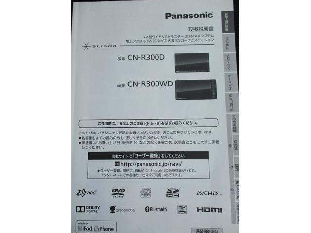 「トヨタ」「ピクシススペース」「コンパクトカー」「愛知県」の中古車37