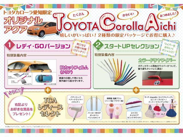 「トヨタ」「パッソ」「コンパクトカー」「愛知県」の中古車32