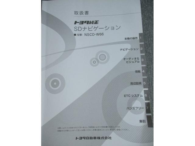 「トヨタ」「パッソ」「コンパクトカー」「愛知県」の中古車35
