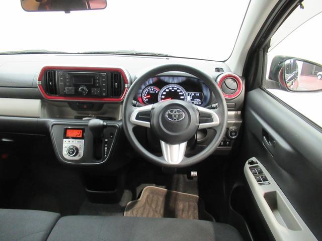 モーダ S CDチューナー スマートキー 新車保証付(15枚目)