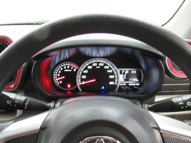 モーダ S CDチューナー スマートキー 新車保証付(16枚目)