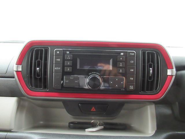 モーダ S CDチューナー スマートキー 新車保証付(17枚目)