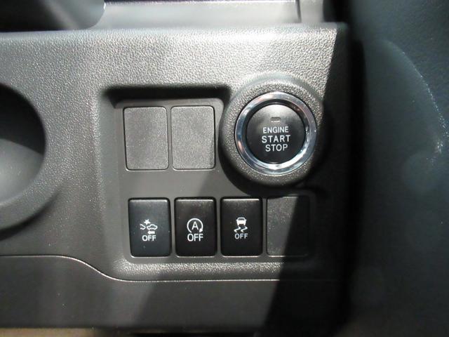 モーダ S CDチューナー スマートキー 新車保証付(18枚目)