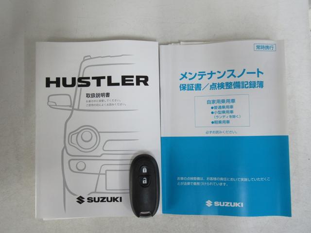 「スズキ」「ハスラー」「コンパクトカー」「愛知県」の中古車20