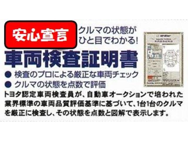 「トヨタ」「スペイド」「ミニバン・ワンボックス」「愛知県」の中古車25