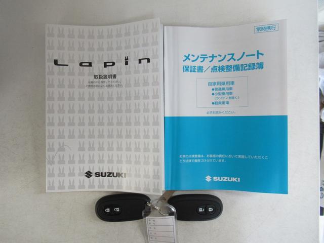 「スズキ」「アルトラパン」「軽自動車」「愛知県」の中古車20