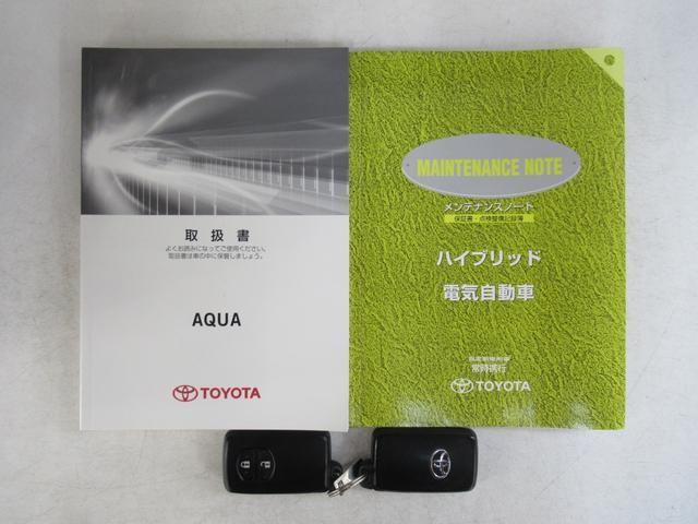 「トヨタ」「アクア」「コンパクトカー」「愛知県」の中古車19