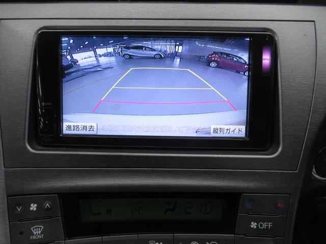 Sツーリングセレクション フルセグナビバックカメラ(5枚目)