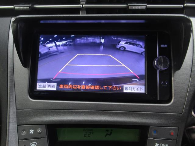 S フルセグナビNSZT-W62GバックカメラETC付(4枚目)