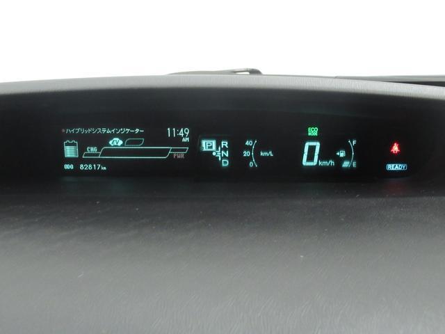 S フルセグナビNSZT-W62GバックカメラETC付(17枚目)