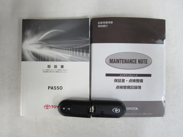 X LパッケージS CDチューナースマートキイー(20枚目)