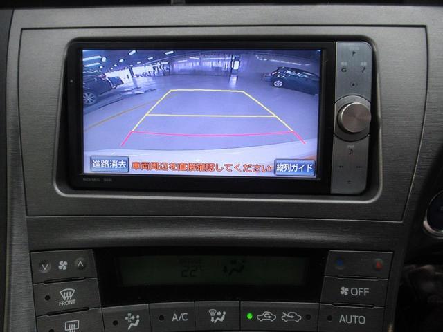 G フルセグナビ バックカメラ 運転席パワーシート ETC(5枚目)