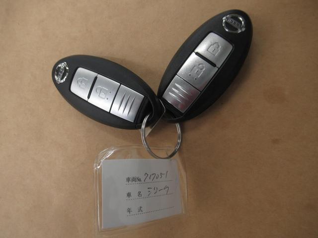 15RX プレミアムホワイトパッケージ フルセグナビETC付(20枚目)