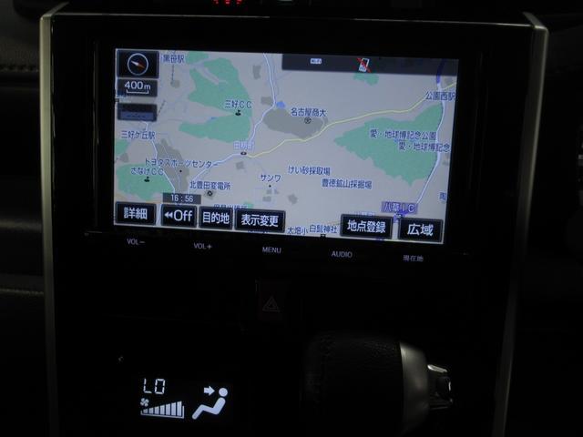 カスタムG S フルセグナビスマートキーバックカメラ(3枚目)