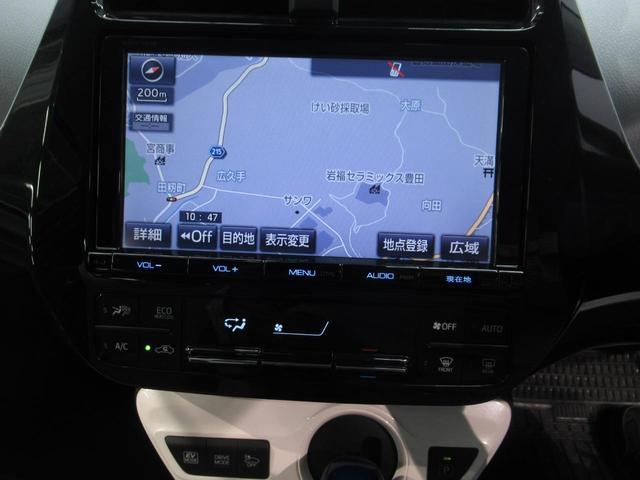S フルセグナビDSZT-YC4TバックカメラETC付(4枚目)