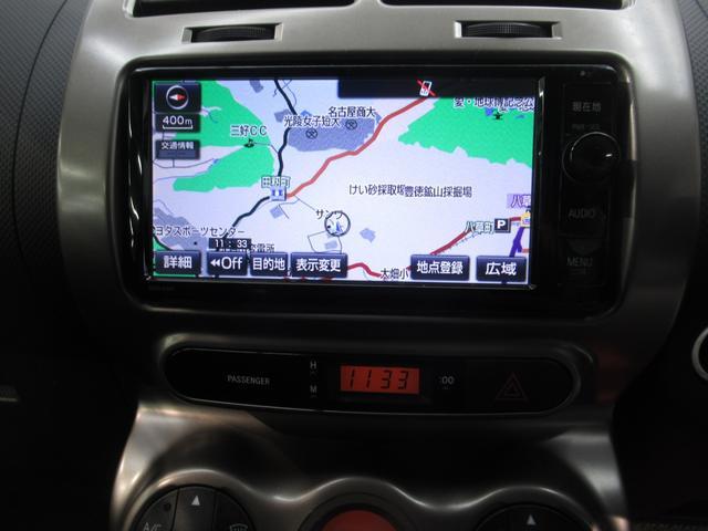 150G フルセグナビスマートキーバックカメラETC付(3枚目)