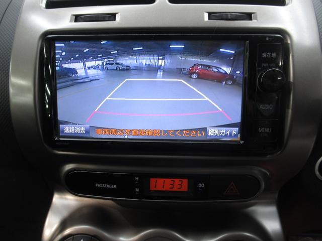 150G フルセグナビスマートキーバックカメラETC付(4枚目)
