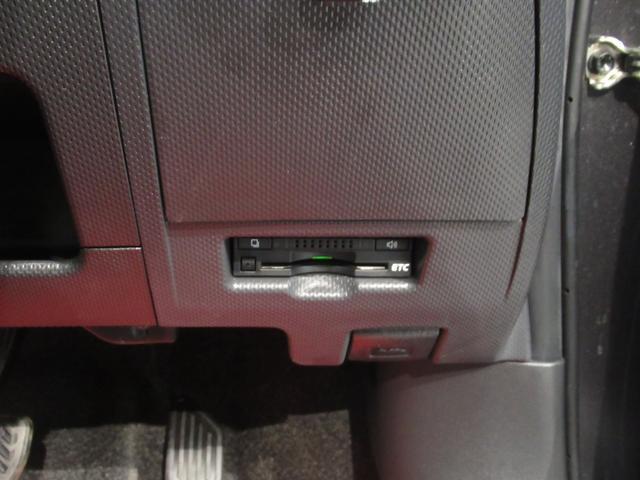 150G フルセグナビスマートキーバックカメラETC付(19枚目)