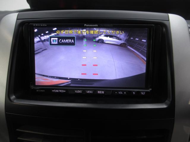 S フルセグナビCN-HW860DバックカメラETC付(4枚目)