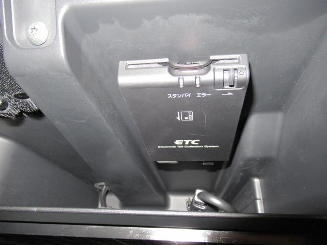 G フルセグナビ ETC コーナーセンサー(18枚目)