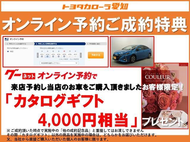150X Sパッケージ NSZT-W62Gフルセグナビ(2枚目)