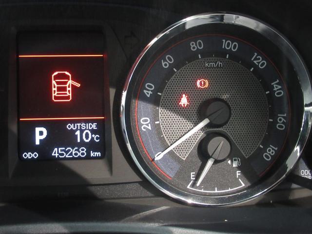 150X Sパッケージ NSZT-W62Gフルセグナビ(19枚目)